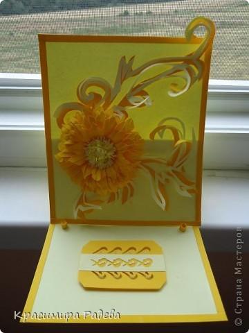 Добра вечер на всички в Страната на Майсторите отново!!! Ето  последните ми две картички.Идеята за цветето на жълтата картичка съм я взела от Корейски сайт.Приятно разглеждане. фото 3