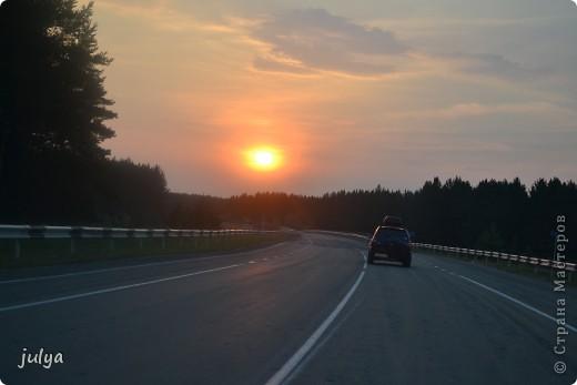 На закате выдвигаемся на ЮГ... фото 1