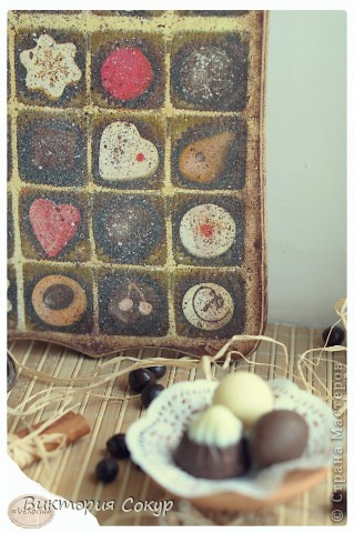 Доска получилась состаренной,как будь то он долго висела в кондитерской,где изготовляют шоколад. фото 5