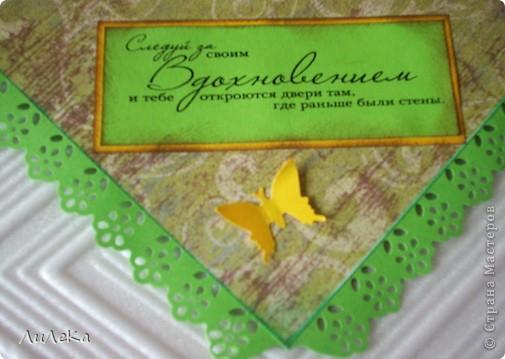 Конверты для денег на свадьбу с надписями