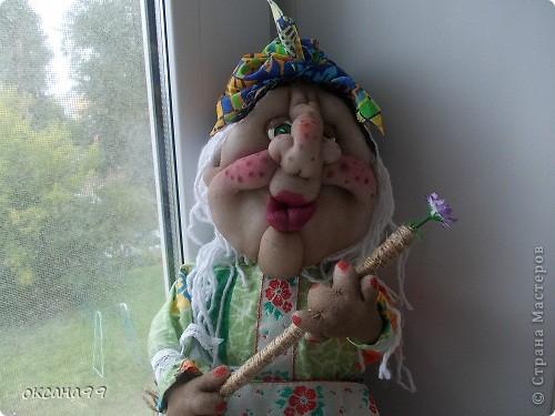 Здравствуйте! Бабу-Ягу делала по работе Ликма.  фото 4
