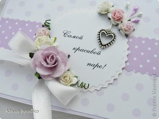 Приветик, у меня очередная неженка, снова летняя и снова свадебная )) Это собственно открытка для той самой подружки, с которой делали прошлые синие яркие приглашения! фото 1