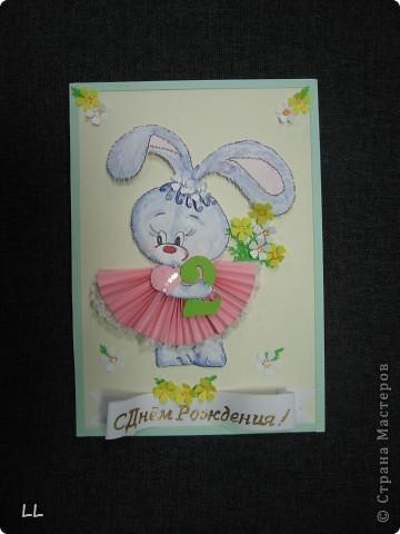 детская открытка фото 3