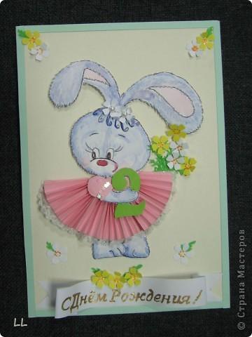 детская открытка фото 1