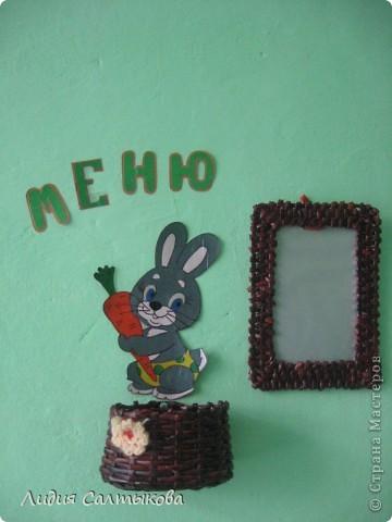 я работаю воспитателем в детском саду. плетение из газет пригодилось и на работе. так я украсила уголок доктора...... фото 2