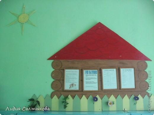 я работаю воспитателем в детском саду. плетение из газет пригодилось и на работе. так я украсила уголок доктора...... фото 3