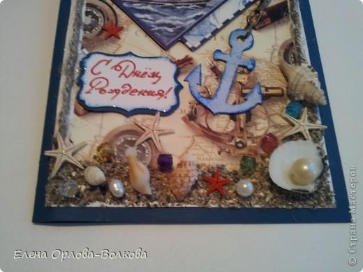 Море, море. Открытка для старшего сына. фото 3