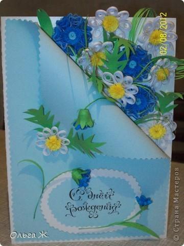 12 августа у моей сестрички любимой День рождения. Вот сообразила ей эту открыточку. Еще тепленькая - только закончила. Очень люблю ромашки комбинировать с голубыми васильками или незабудками. фото 1