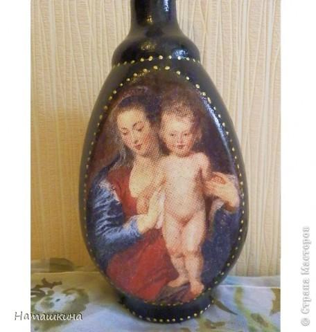 Моя новая бутылочка фото 3