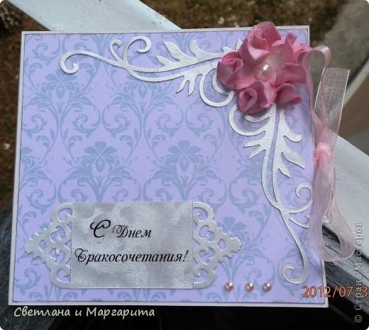 Племянник жениться вздумал, сестра озадачилась (что бы подарить. чтобы свекровь не забывали :))) фото 1
