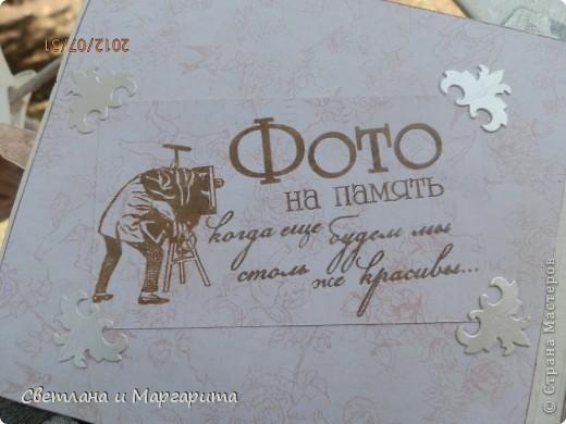 Племянник жениться вздумал, сестра озадачилась (что бы подарить. чтобы свекровь не забывали :))) фото 3