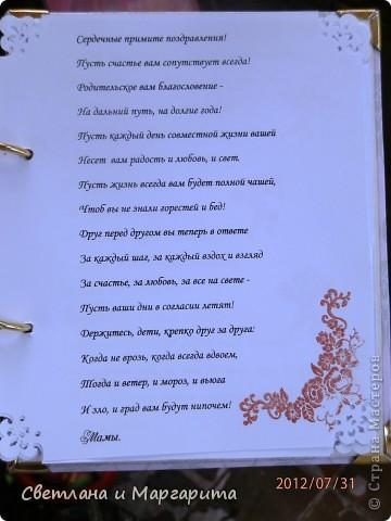 Племянник жениться вздумал, сестра озадачилась (что бы подарить. чтобы свекровь не забывали :))) фото 10