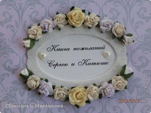Племянник жениться вздумал, сестра озадачилась (что бы подарить. чтобы свекровь не забывали :))) фото 7