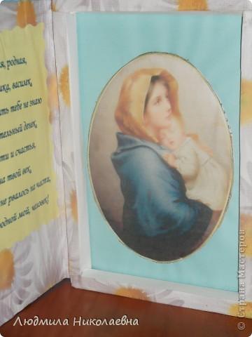 Эту открытку сделали уже давно, забирали на выставку в школу вот решили вам показать. фото 2
