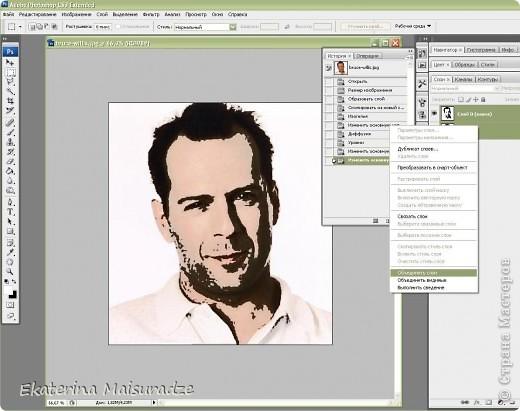 ДОБРОГО ВРЕМЕНИ СУТОК!!! Попробую показать и объяснить как делаю шаблон в графическом редакторе Photoshop. У меня стоит версия Photoshop CS3. --------------------------------------------------- Должна сказать, что используя Photoshop хорошо  получаются фотографии в качестве портрета, где светлый фон и нет множества лишних деталей.  Есть два варианта создания шаблона: ПЕРВЫЙ - используя коррекцию изображения ИЗОГЕЛИЯ и ДИФФУЗИЮ. ВТОРОЙ - используя фильтр ПОЧТОВАЯ БУМАГА   фото 11