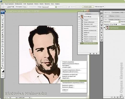 ДОБРОГО ВРЕМЕНИ СУТОК!!! Попробую показать и объяснить как делаю шаблон в графическом редакторе Photoshop. У меня стоит версия Photoshop CS3. --------------------------------------------------- Должна сказать, что используя Photoshop хорошо  получаются фотографии в качестве портрета, где светлый фон и нет множества лишних деталей.  Есть два варианта создания шаблона: ПЕРВЫЙ - используя коррекцию изображения ИЗОГЕЛИЯ и ДИФФУЗИЮ. ВТОРОЙ - используя фильтр ПОЧТОВАЯ БУМАГА   фото 12