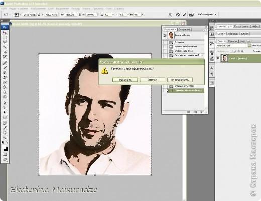 ДОБРОГО ВРЕМЕНИ СУТОК!!! Попробую показать и объяснить как делаю шаблон в графическом редакторе Photoshop. У меня стоит версия Photoshop CS3. --------------------------------------------------- Должна сказать, что используя Photoshop хорошо  получаются фотографии в качестве портрета, где светлый фон и нет множества лишних деталей.  Есть два варианта создания шаблона: ПЕРВЫЙ - используя коррекцию изображения ИЗОГЕЛИЯ и ДИФФУЗИЮ. ВТОРОЙ - используя фильтр ПОЧТОВАЯ БУМАГА   фото 14