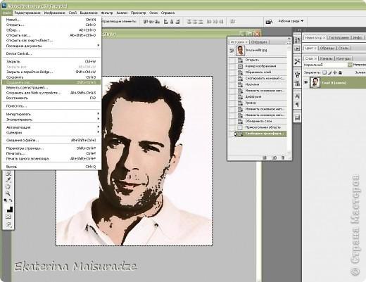 ДОБРОГО ВРЕМЕНИ СУТОК!!! Попробую показать и объяснить как делаю шаблон в графическом редакторе Photoshop. У меня стоит версия Photoshop CS3. --------------------------------------------------- Должна сказать, что используя Photoshop хорошо  получаются фотографии в качестве портрета, где светлый фон и нет множества лишних деталей.  Есть два варианта создания шаблона: ПЕРВЫЙ - используя коррекцию изображения ИЗОГЕЛИЯ и ДИФФУЗИЮ. ВТОРОЙ - используя фильтр ПОЧТОВАЯ БУМАГА   фото 15