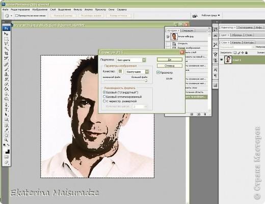 ДОБРОГО ВРЕМЕНИ СУТОК!!! Попробую показать и объяснить как делаю шаблон в графическом редакторе Photoshop. У меня стоит версия Photoshop CS3. --------------------------------------------------- Должна сказать, что используя Photoshop хорошо  получаются фотографии в качестве портрета, где светлый фон и нет множества лишних деталей.  Есть два варианта создания шаблона: ПЕРВЫЙ - используя коррекцию изображения ИЗОГЕЛИЯ и ДИФФУЗИЮ. ВТОРОЙ - используя фильтр ПОЧТОВАЯ БУМАГА   фото 16