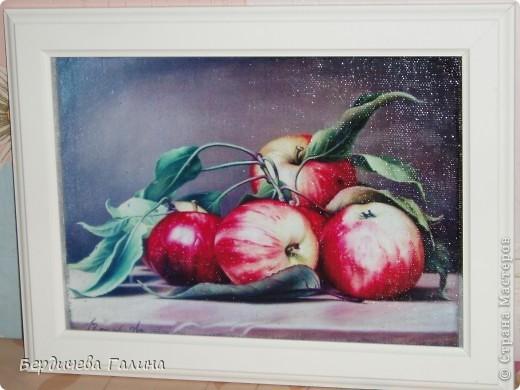 Натюрморт с яблоками сделан по МК Natali2011 http://stranamasterov.ru/node/385328  . Декупаж. Распечатка на лазерном принтере. Картинка из интернета. фото 1