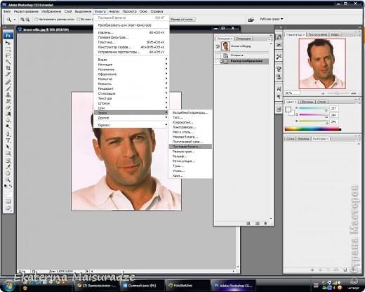 ДОБРОГО ВРЕМЕНИ СУТОК!!! Попробую показать и объяснить как делаю шаблон в графическом редакторе Photoshop. У меня стоит версия Photoshop CS3. --------------------------------------------------- Должна сказать, что используя Photoshop хорошо  получаются фотографии в качестве портрета, где светлый фон и нет множества лишних деталей.  Есть два варианта создания шаблона: ПЕРВЫЙ - используя коррекцию изображения ИЗОГЕЛИЯ и ДИФФУЗИЮ. ВТОРОЙ - используя фильтр ПОЧТОВАЯ БУМАГА   фото 19