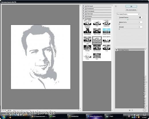 ДОБРОГО ВРЕМЕНИ СУТОК!!! Попробую показать и объяснить как делаю шаблон в графическом редакторе Photoshop. У меня стоит версия Photoshop CS3. --------------------------------------------------- Должна сказать, что используя Photoshop хорошо  получаются фотографии в качестве портрета, где светлый фон и нет множества лишних деталей.  Есть два варианта создания шаблона: ПЕРВЫЙ - используя коррекцию изображения ИЗОГЕЛИЯ и ДИФФУЗИЮ. ВТОРОЙ - используя фильтр ПОЧТОВАЯ БУМАГА   фото 20
