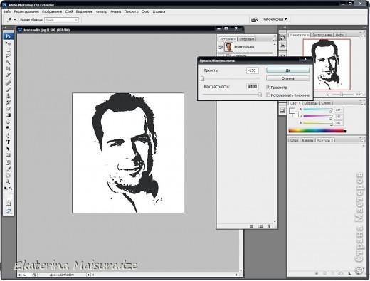 ДОБРОГО ВРЕМЕНИ СУТОК!!! Попробую показать и объяснить как делаю шаблон в графическом редакторе Photoshop. У меня стоит версия Photoshop CS3. --------------------------------------------------- Должна сказать, что используя Photoshop хорошо  получаются фотографии в качестве портрета, где светлый фон и нет множества лишних деталей.  Есть два варианта создания шаблона: ПЕРВЫЙ - используя коррекцию изображения ИЗОГЕЛИЯ и ДИФФУЗИЮ. ВТОРОЙ - используя фильтр ПОЧТОВАЯ БУМАГА   фото 22