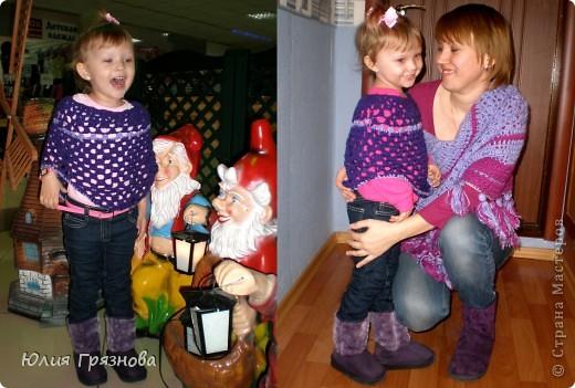Всем доброго времени суток!!!! Вот хочу выложить фотографии того, что успела навязать своей малышке за эти чудесных 3 года!!! Эту полосатую кофточку вязала, когда дочери было 8 месяцев! Она тоненькая и мягкая получилась!!! фото 10
