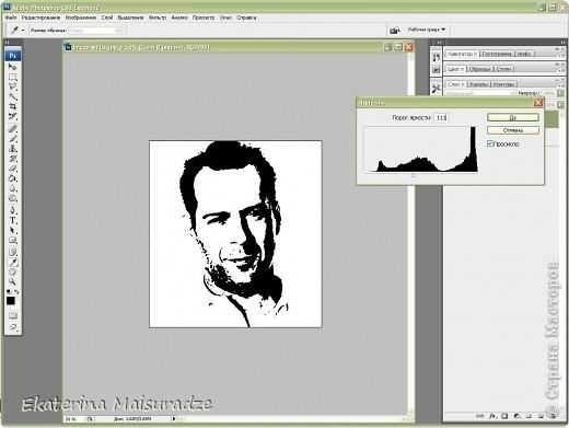 ДОБРОГО ВРЕМЕНИ СУТОК!!! Попробую показать и объяснить как делаю шаблон в графическом редакторе Photoshop. У меня стоит версия Photoshop CS3. --------------------------------------------------- Должна сказать, что используя Photoshop хорошо  получаются фотографии в качестве портрета, где светлый фон и нет множества лишних деталей.  Есть два варианта создания шаблона: ПЕРВЫЙ - используя коррекцию изображения ИЗОГЕЛИЯ и ДИФФУЗИЮ. ВТОРОЙ - используя фильтр ПОЧТОВАЯ БУМАГА   фото 5