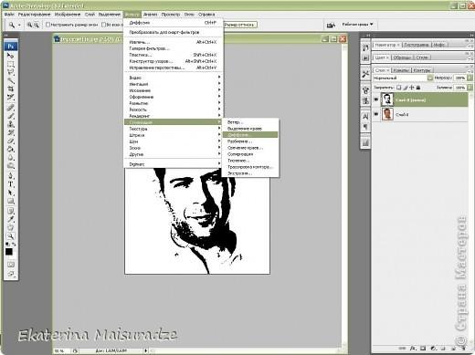 ДОБРОГО ВРЕМЕНИ СУТОК!!! Попробую показать и объяснить как делаю шаблон в графическом редакторе Photoshop. У меня стоит версия Photoshop CS3. --------------------------------------------------- Должна сказать, что используя Photoshop хорошо  получаются фотографии в качестве портрета, где светлый фон и нет множества лишних деталей.  Есть два варианта создания шаблона: ПЕРВЫЙ - используя коррекцию изображения ИЗОГЕЛИЯ и ДИФФУЗИЮ. ВТОРОЙ - используя фильтр ПОЧТОВАЯ БУМАГА   фото 6
