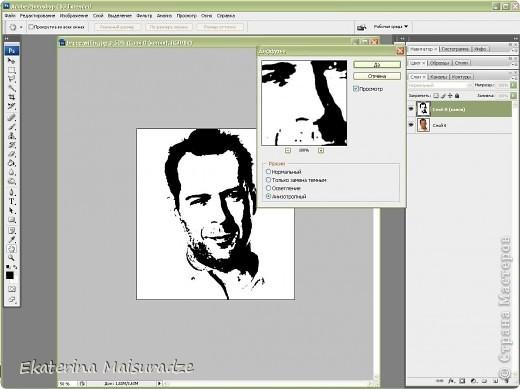 ДОБРОГО ВРЕМЕНИ СУТОК!!! Попробую показать и объяснить как делаю шаблон в графическом редакторе Photoshop. У меня стоит версия Photoshop CS3. --------------------------------------------------- Должна сказать, что используя Photoshop хорошо  получаются фотографии в качестве портрета, где светлый фон и нет множества лишних деталей.  Есть два варианта создания шаблона: ПЕРВЫЙ - используя коррекцию изображения ИЗОГЕЛИЯ и ДИФФУЗИЮ. ВТОРОЙ - используя фильтр ПОЧТОВАЯ БУМАГА   фото 7