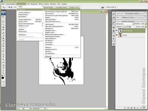 ДОБРОГО ВРЕМЕНИ СУТОК!!! Попробую показать и объяснить как делаю шаблон в графическом редакторе Photoshop. У меня стоит версия Photoshop CS3. --------------------------------------------------- Должна сказать, что используя Photoshop хорошо  получаются фотографии в качестве портрета, где светлый фон и нет множества лишних деталей.  Есть два варианта создания шаблона: ПЕРВЫЙ - используя коррекцию изображения ИЗОГЕЛИЯ и ДИФФУЗИЮ. ВТОРОЙ - используя фильтр ПОЧТОВАЯ БУМАГА   фото 8