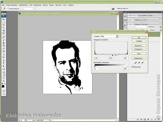 ДОБРОГО ВРЕМЕНИ СУТОК!!! Попробую показать и объяснить как делаю шаблон в графическом редакторе Photoshop. У меня стоит версия Photoshop CS3. --------------------------------------------------- Должна сказать, что используя Photoshop хорошо  получаются фотографии в качестве портрета, где светлый фон и нет множества лишних деталей.  Есть два варианта создания шаблона: ПЕРВЫЙ - используя коррекцию изображения ИЗОГЕЛИЯ и ДИФФУЗИЮ. ВТОРОЙ - используя фильтр ПОЧТОВАЯ БУМАГА   фото 9