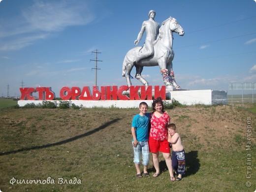 """Здравствуйте дорогие жители и гости Страны мастеров. Каждый по-своему проводит отпуск. В прошлом году мы путешествовали по Уралу-Челябинской области. А в этом году решили совершить путешествие в далекие края. Муж очень хотел рыбачить, а мне хотелось впечатлений, чтоб дети увидели что-то необычное и запомнили. После долгих раздумий мы решили ехать на Байкал. Скажу сразу, что были мы там совсем не в сезон, так получилось в силу обстоятельств. Поездка наша заняла почти 2 недели. Путешествовали мы на своей машине-в чем есть как плюсы так и минусы. От нашего Кургана до великого озера Байкал почти 4000 км. Попутно фотографировали то что понравилось в городах, расположенных попути следования-трассе М 51""""Байкал"""". Это наша первая ночевка-проехали Новосибирск. фото 97"""