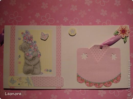 Еще одна открыточка с мишуткой для моей любимой крестницы) фото 3