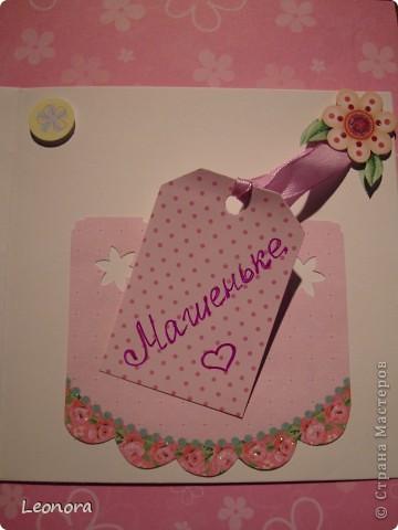 Еще одна открыточка с мишуткой для моей любимой крестницы) фото 4