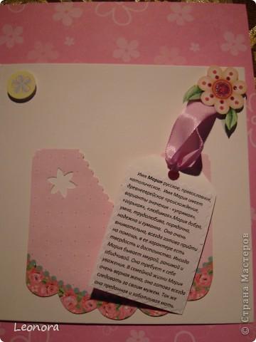 Еще одна открыточка с мишуткой для моей любимой крестницы) фото 5