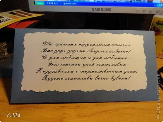Вот такой конвертик у меня получился фото 4