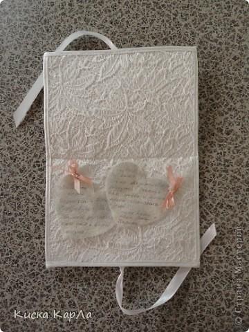 Свадебный переполох закончился ... и я хочу показать вам открытку, которую мы с мамой делали к свадьбе. Прошу не судить строго ... очень торопились !!! фото 6