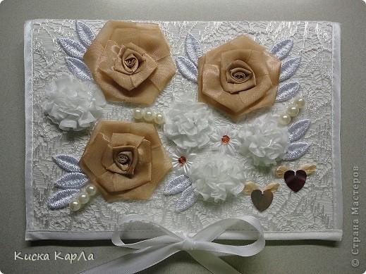 Свадебный переполох закончился ... и я хочу показать вам открытку, которую мы с мамой делали к свадьбе. Прошу не судить строго ... очень торопились !!! фото 2