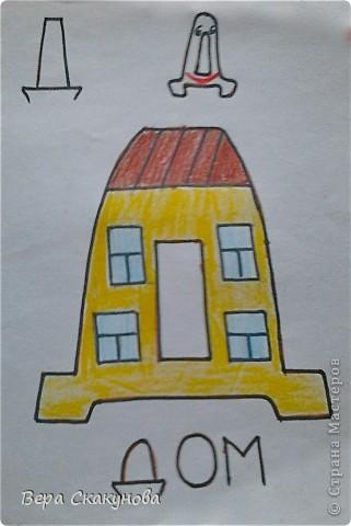 Мы с ребятками решили помочь малышам в освоении азбуки. А чтобы запоминание букв было весёлым и радостным можно, эти буквы обвести и раскрасить. фото 6
