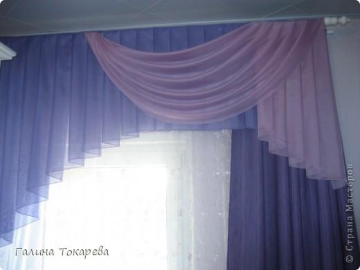 это штора в предбаннике.Очень удобно,её можно поднять и любоваться видом из окна! фото 7