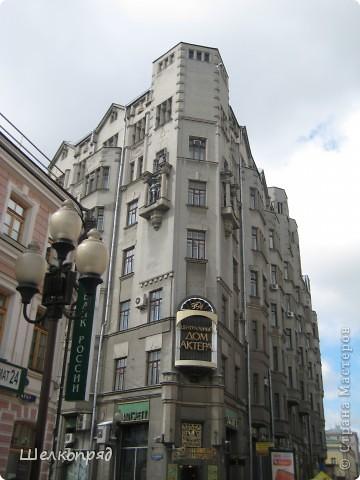 Фоторепортаж москва старый арбат