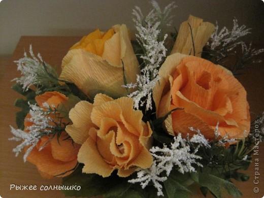 Оранжевое настроение фото 1