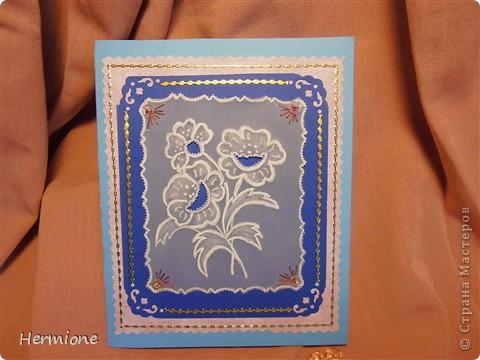 Добрый день все уважаемые жители Страны Мастеров .Хочу представить Вашему вниманию свои новые открытки в технике пергаманно! фото 5