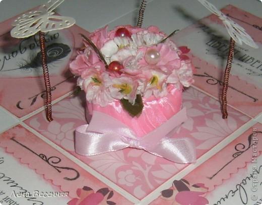 Доброго времени суток дорогие жители СМ!!! Вдохновилась прекрасными коробочки с сюрпризом СМ и решила попробовать сделать.  Вот что получилось! Спасибо мастерицам за вдохновение! Коробочку подарила подруге на день рождения. фото 5