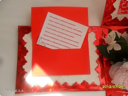 Подарок на свадьбу моей сестричке. Она очень любит свечи а я снежные шары, я все объединила и получился оригинальный подарочек!!! фото 8