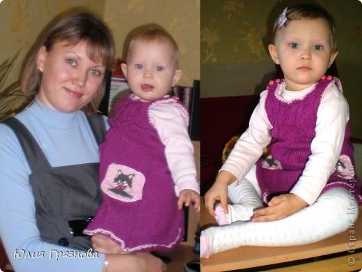 Всем доброго времени суток!!!! Вот хочу выложить фотографии того, что успела навязать своей малышке за эти чудесных 3 года!!! Эту полосатую кофточку вязала, когда дочери было 8 месяцев! Она тоненькая и мягкая получилась!!! фото 5