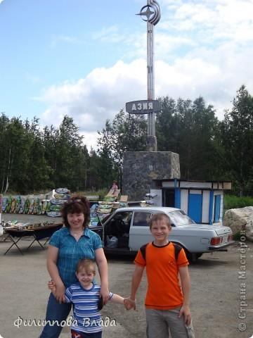 Здравствуйте все, кто решил познакомится с моим блогом. Решила рассказать о нашей первой семейной поезке, на которую настраивались мы чуть ли не 2 года. Ехать далеко было страшно, поэтому решили посмотреть Урал-благо он рядом. Посмотреть чудо-парк на озере Зюраткуль надоумила нас моя мама. Бонусом мы решили посетить аквапарк в г. Магнитогорске. фото 1