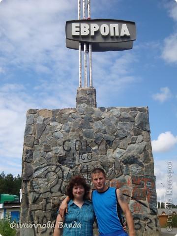 Здравствуйте все, кто решил познакомится с моим блогом. Решила рассказать о нашей первой семейной поезке, на которую настраивались мы чуть ли не 2 года. Ехать далеко было страшно, поэтому решили посмотреть Урал-благо он рядом. Посмотреть чудо-парк на озере Зюраткуль надоумила нас моя мама. Бонусом мы решили посетить аквапарк в г. Магнитогорске. фото 2